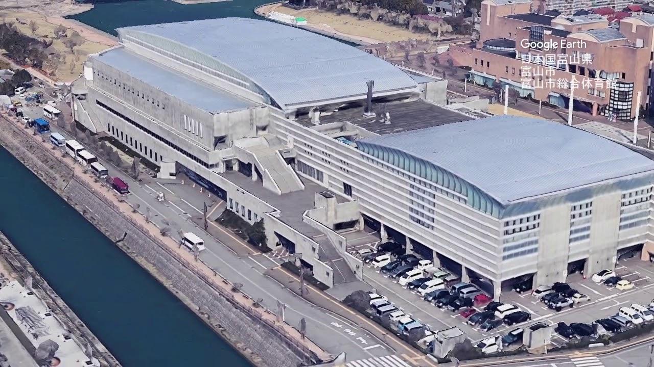 総合 体育館 市 富山