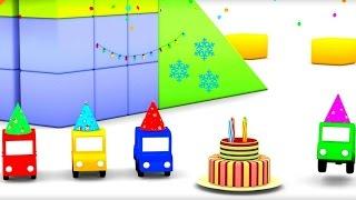 Lehrreicher Zeichentrickfilm - Die 4 kleinen Autos - Für wen ist denn die Geburtstagstorte?