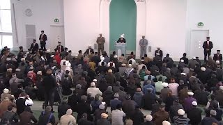 Urdu Khutba Juma | Friday Sermon February 27, 2015