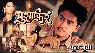 MUSAFIR - Dilip Kumar, Suchitra Sen, Usha kiran