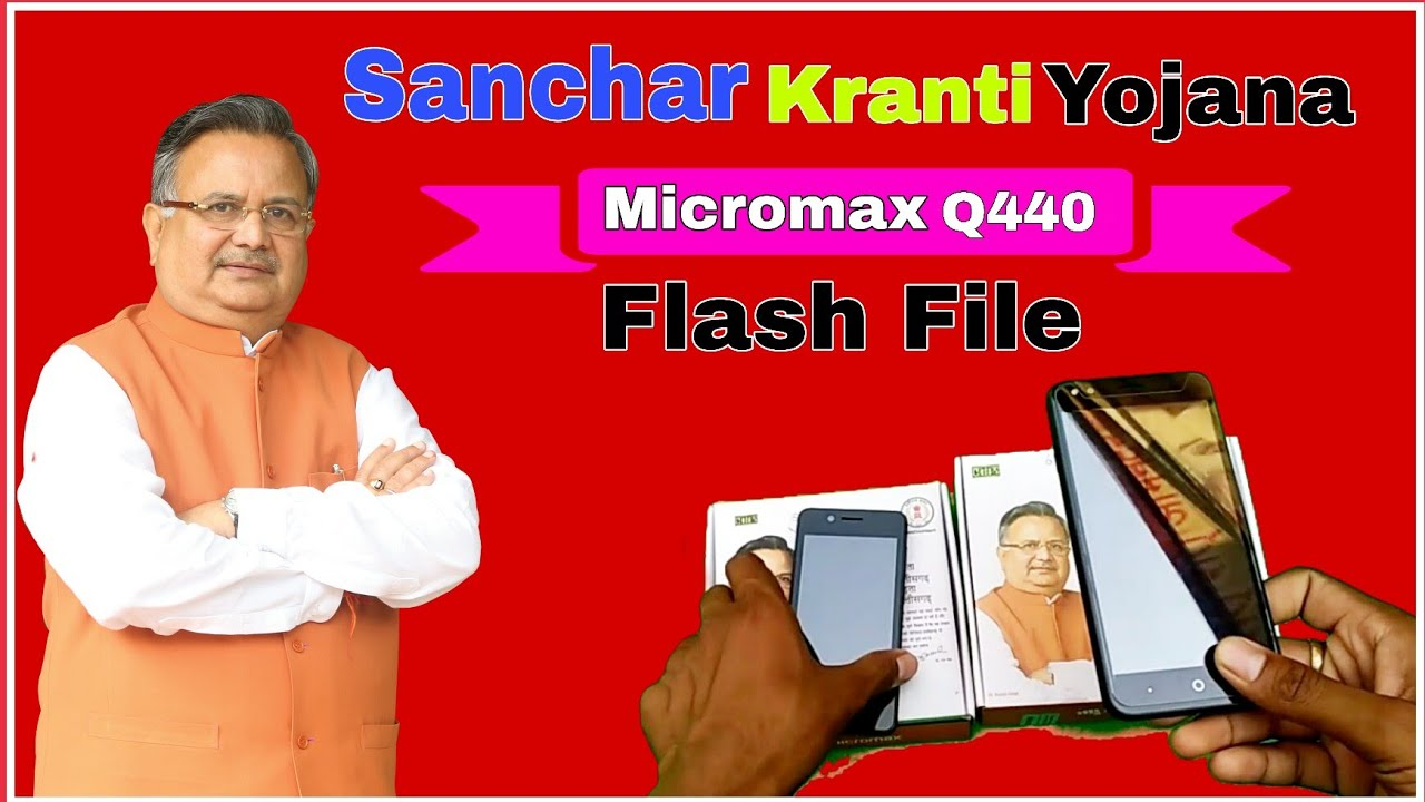 Chhattisgarh Government q440 Flash File || How To Unlock Micromax q440 In  Pc Without Box by Aryan GSM solution