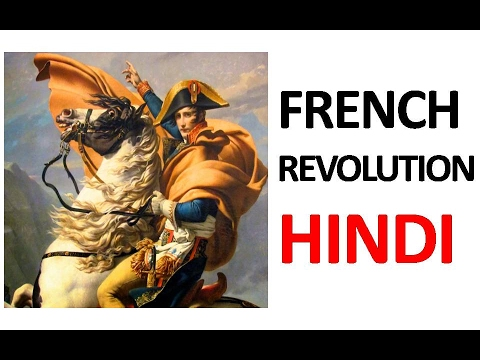 French Revolution In  Hindi (UPSC/IAS/IPS/SSC/Railways Exams)