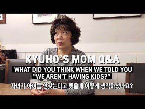 International Couple | Korean Mother-in-Law Q&A 외국며느리를 둔 한국 시어머니 인터뷰