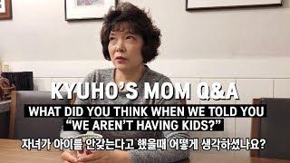 International Couple   Korean Mother-in-Law Q&A 외국며느리를 둔 한국 시어머니 인터뷰