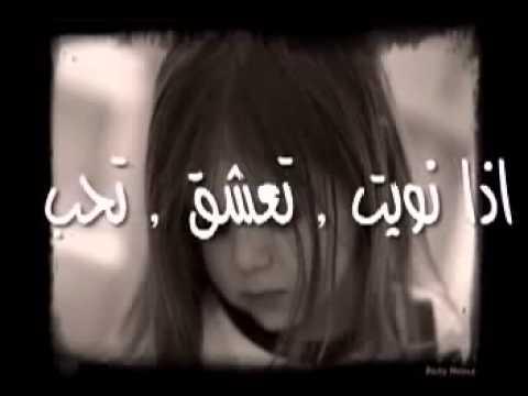 اذا ناوي تروح Abdullah SalemIf Nawi Trouh the 360p