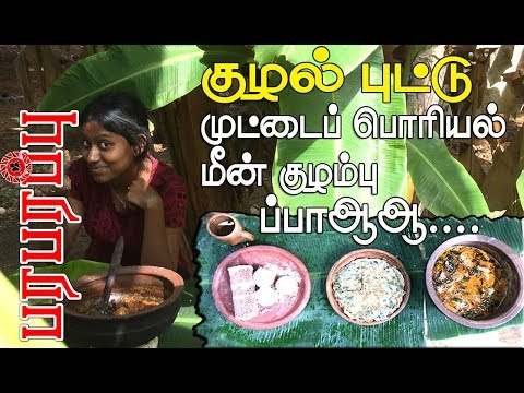 How to make Jaffna Style Kulal Puttu | யாழ்ப்பாண குழல் புட்டு செய்வது எப்படி?