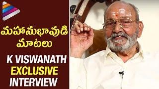 K Vishwanath Gets Emotional | K Vishwanath Exclusive Interview | Dadasaheb Phalke Award Winner