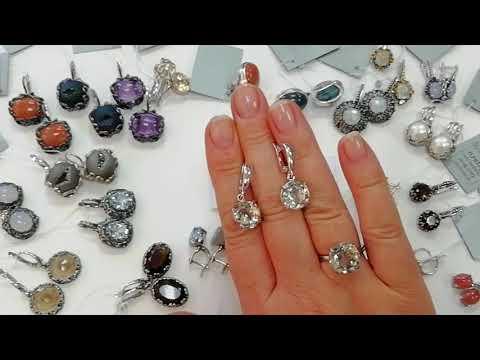 Натуральные камни.Серебряные украшения. Завод  Gem Silver.