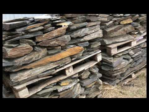 Виды камня используемые в строительстве