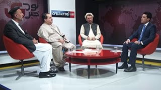 TAWDE KHABARE: India Military Assistances To Afghanistan Discussed