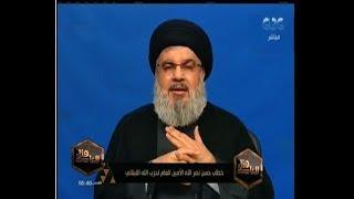 هنا العاصمة   تعرف على خطاب حسن نصر الله الامين العام لحزب الله اللبناني