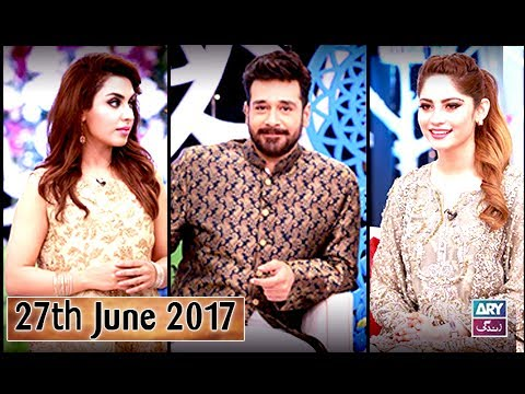 "Salam Zindagi With Faysal Qureshi - ""Eid Special"" - 27th June 2017"