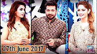 "Salam Zindagi With Faysal Qureshi - ""Eid Special"" - 27th June 2017 - ARY Zindagi"