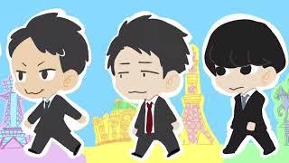 志田未来さん結婚 #48