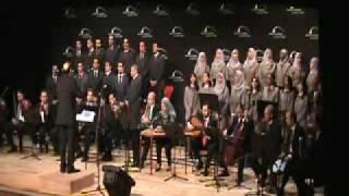 زينة - فريد الأطرش -  كورال قصر التذوق للموسيقى العربية