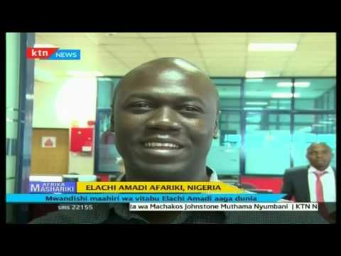 Afrika Mashariki: Rais wa Rwanda, Paul Kagame azuru Tanzania, Julai 3 2016 Sehemu ya Pili