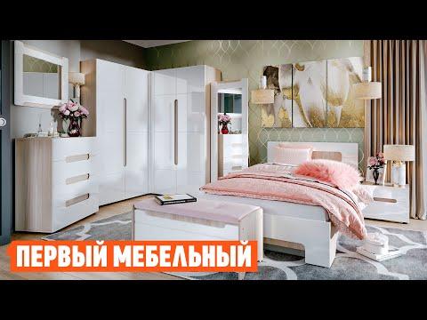 Модульная спальня Палермо