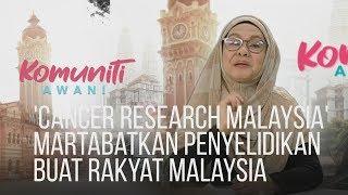 #Komuniti AWANI: 'Cancer Research Malaysia' martabatkan penyelidikan buat rakyat Malaysia