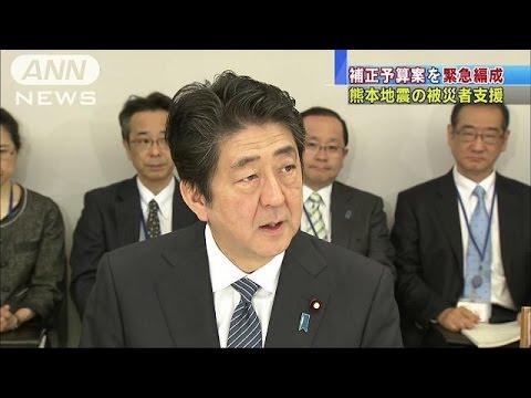 テレビ朝日>「土曜ワイド劇場」...