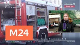 Смотреть видео Сколько стоит ложный звонок о минировании - Москва 24 онлайн