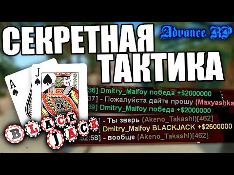 Играть онлайн в рулетку