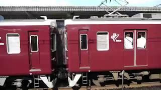 阪急電鉄 7300系 7310F+7324F+7300F 快速急行 河原町行き 増結2R 開放 幕回し  桂駅