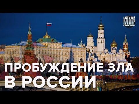 Бесполезный Путин и