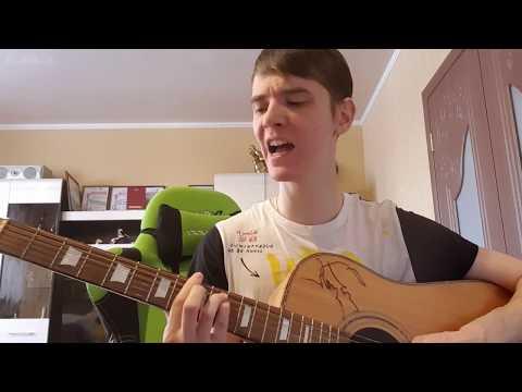 Arslan - Не влюбляйся (Кавер By @_guitarbrony)