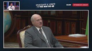 Лукашенко готов дать ОТПОР ПРОТЕСТУЮЩИМ! Соловьев о последних событиях в Белоруссии