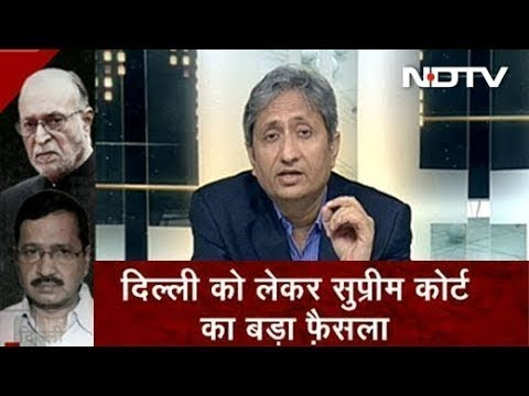Prime Time Intro | Ravish Kumar on Supreme Court Verdict on Lieutenant Governor's Powers Mp3