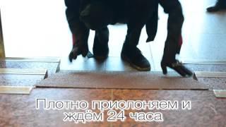 видео Противоскользящие профили для ступеней