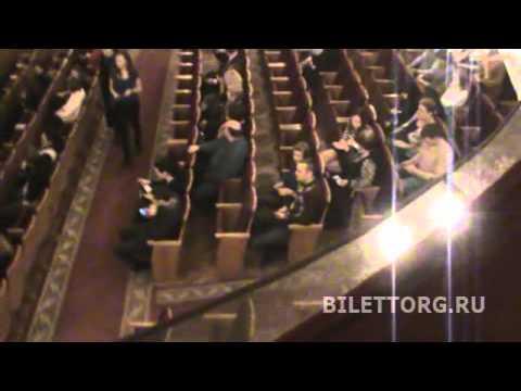 Схема зала театр Оперетты,