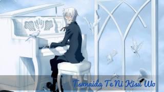 D.Gray-Man: Tsunaida Te Ni Kiss Wo [German Fancover]