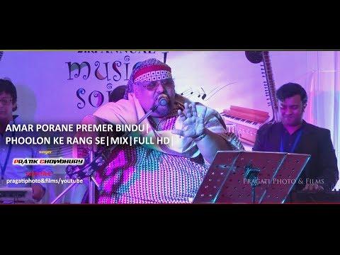 AMAR PORANE PREMER BINDU | PHOOLON KE RANG SE | BY PRATIK CHOWDHURY | FULL HD