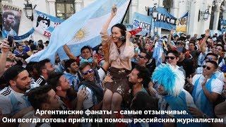 Одни из лучших дней в истории России