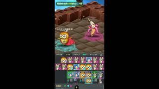 妖怪惑星クラリス gameplay1 チュートリアル 妖怪惑星クラリス 検索動画 16
