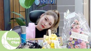 [Special Clips] 청하 경청 막방 비하인드 - '고마워요, 청디'