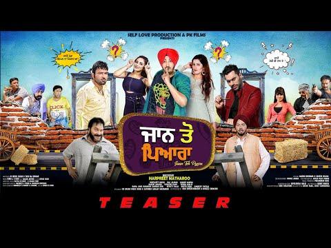 JAAN TOH PYARA | Punjabi Movie Teaser | Inderjeet Nikku | Latest Punjabi Movie 2019
