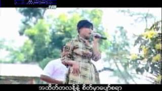 burmeseclassic com The Best Myanmar Website    Songs 49