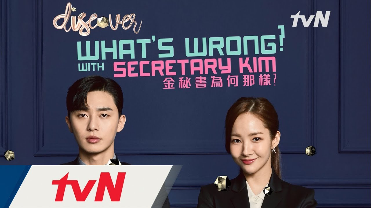 Discover tvN EP24 (Jun 2018 | 2018年6月份) - What's Wrong With Secretary Kim - YouTube