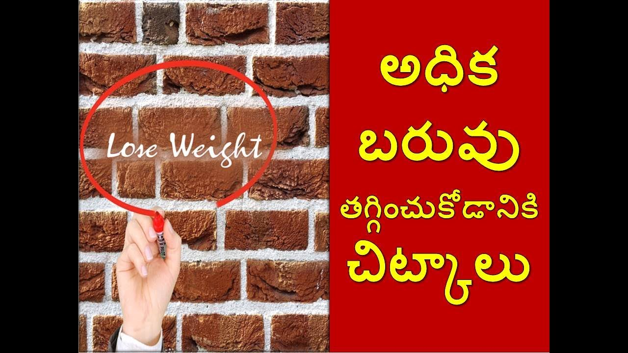 how to lose weight video in telugu