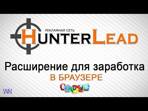 Стрелковый тир комплекс Хантер. Стрельба в тире в Москве