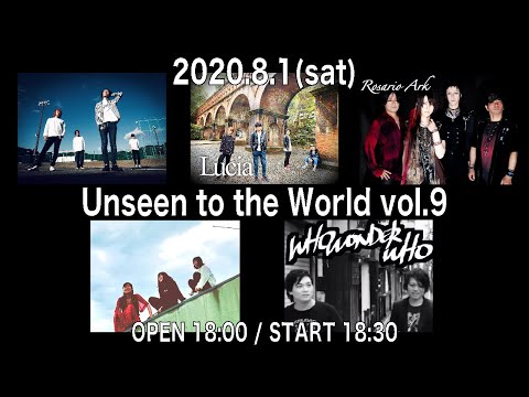 Lucia presents Unseen to The World Vol.9