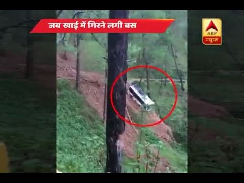 Uttarakhand: CAPTURED ON CAMERA: Bus slides in ditch alongwith landslide debris