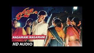 Roja Song: Nagamani Nagamani | Arvind Swamy | Madhu Bala | Telugu Old Songs