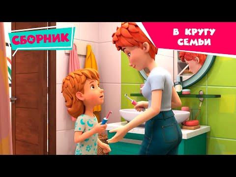 Фиксики - В