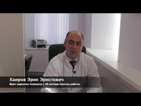Доктор Хаиров - лечение алкоголизма и курения в Уфе