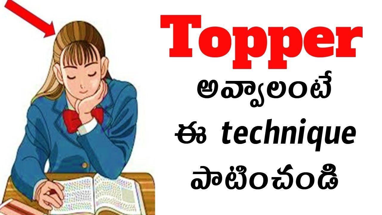 Topper Technique Become A Topper With The Feynman Study Technique