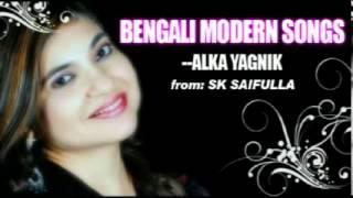 Bapi Office-E-Gache Mummy-ALKA YAGNIK-Bengali Nonfilmy Modern Songs_(360p)