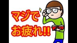 いーつぶNet♪ (*´▽`*)ノ http://ebay-tsubuyaki.com/ ▷ご支援くださる方...